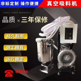 厂家直销真空自动吸料机900G分离吸料机