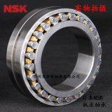 日本原装进口 NSK NN3009KCC1P4 双列短圆柱滚子轴承现货批发供应