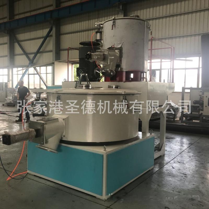 供应SRL-Z500 1000PVC高速混合机组,高速搅拌机,高速搅拌锅