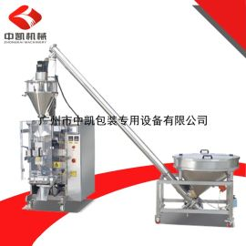 开年大促销 ZK420立式粉剂包装机 1公斤立式袋洗衣粉包装机