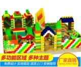 新希望品牌epp積木城堡幼兒園母嬰店早教淘氣堡