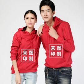 上海班服定制衛衣抓絨外套拉鏈套頭工作服印logo棒球服裝diy定做