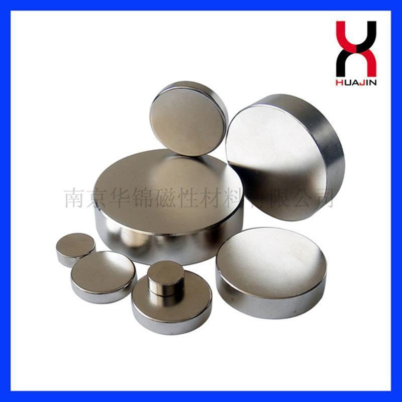 供應釹鐵硼鍍鎳強力磁片