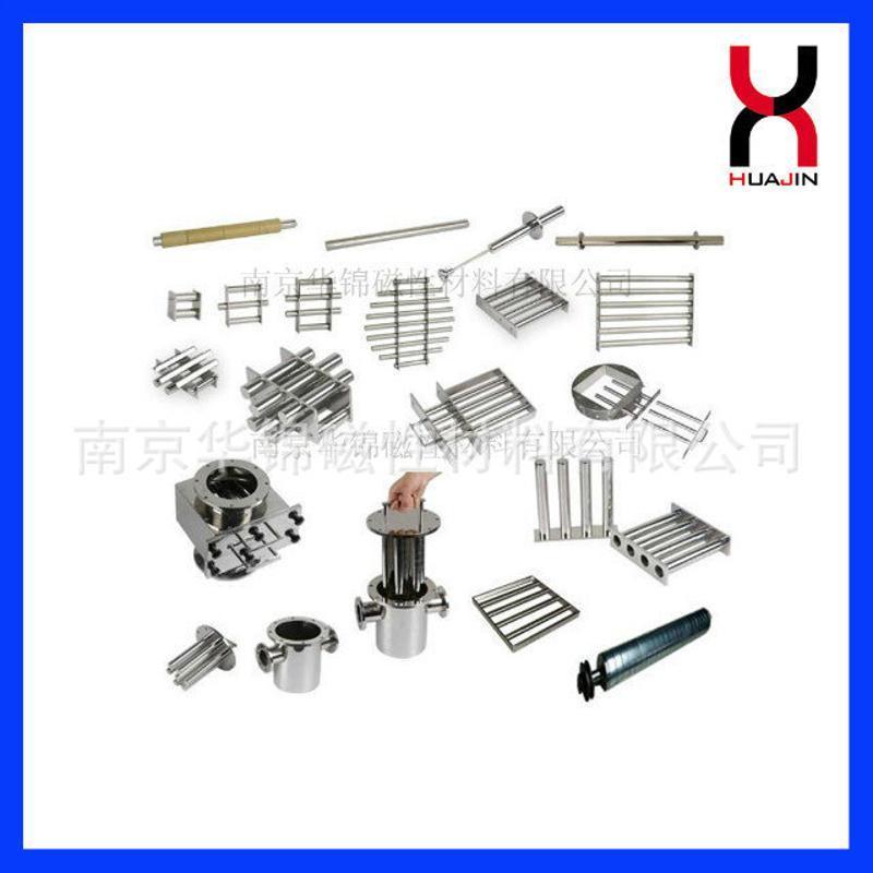 供應磁選機磁鐵,過濾器磁鐵,抽粒線磁力架