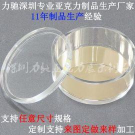 工厂定制亚克力圆形收纳盒透明沉香佛珠手串防尘展示盒按需定制