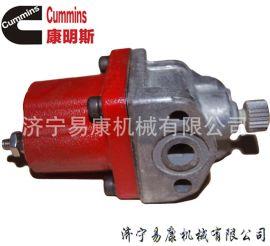 康明斯NT855熄火电磁阀 燃油泵电磁阀