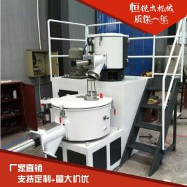 供应pvc高速混合机 色母料混合除湿立式高速混料机