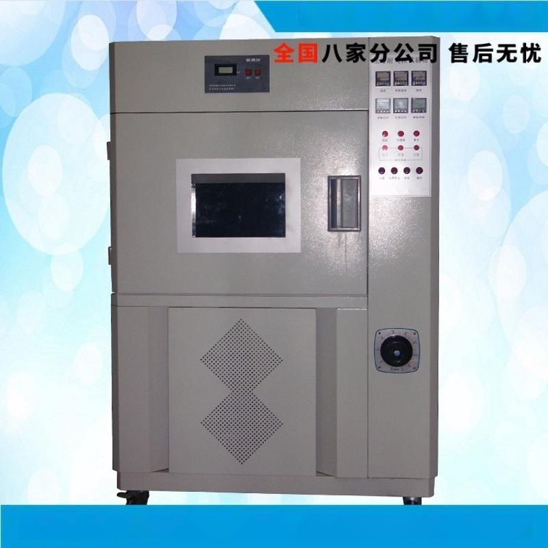 氙灯耐候高低温老化试验机试验仪 紫外线太阳光照射老化试验箱