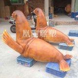 玻璃鋼海獅創意動物雕塑 玻璃鋼動物雕塑擺件 海獅公仔 新款