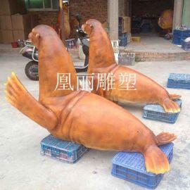 玻璃钢海狮创意动物雕塑 玻璃钢动物雕塑摆件 海狮公仔 新款