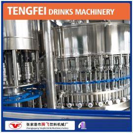 CGF32-32-10三合一全自动灌装机 果汁灌装机腾飞饮料机械厂家定制