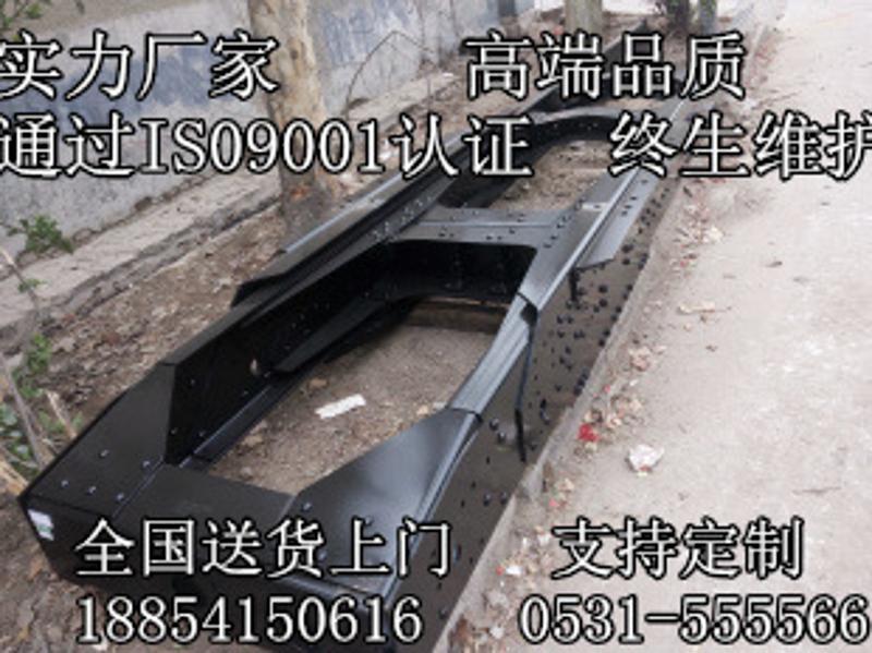 厂家供应陕汽德龙x3000驾驶室车架大梁厂家**支持定制厂家价格
