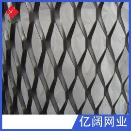 厂家生产吊顶铝板网 铝板装饰网 汽车空气隔支撑网 钢板网批发