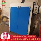 佛山厂家直销烘干线 隧道式烘干炉不锈钢材质工业烘烤箱 现货