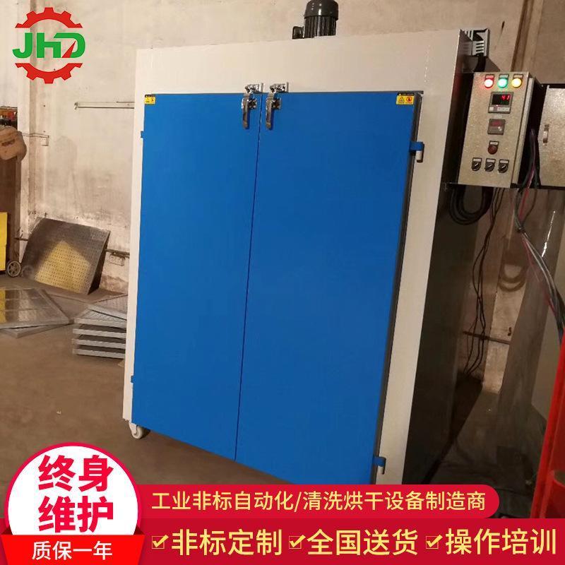 佛山廠家直銷烘幹線 隧道式烘乾爐不鏽鋼材質工業烘烤箱 現貨