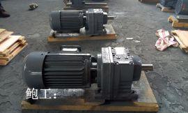 温州鑫劲胶棒设备专用R系列斜齿轮硬齿面减速机