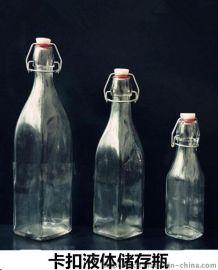 卡扣玻璃油瓶 液體分裝瓶