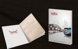 物业公司宣传册印刷能展现物业形象