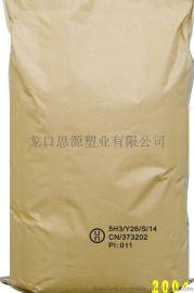 25kg危险品牛皮纸袋、山东25kg危险品牛皮纸袋价格