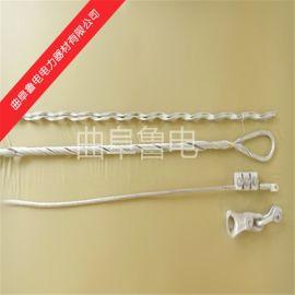 adss光缆金具 耐张金具 耐张线夹 抗拉力100KN厂家直销