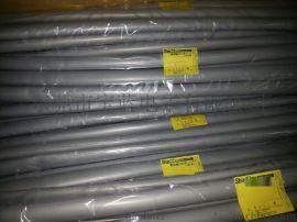 高端打印机专用硅胶热缩套管ST-40DG,原装进口日本信越硅胶热缩管ST-55DG