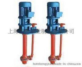 供应 耐腐蚀FSY、WSY立式玻璃钢液下泵