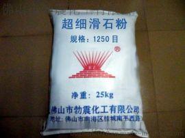 专业生产勃震牌工业通用超白滑石粉BZ-1250
