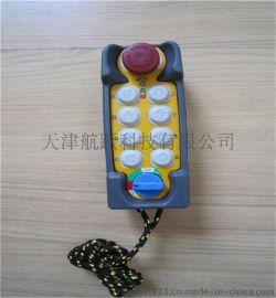 新品台湾原装禹鼎遥控器F21-E2 工业行车无线遥控器 起重机遥控器