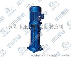 广东VMP多级增压泵 | 多级泵 VMP50*10| VMP型多级离心泵