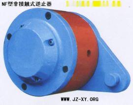 NF125非接触式逆止器