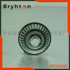 【伯敦】  铝制2寸直插反射罩_RE02090