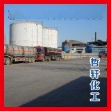 供应哲轩锅炉用燃料油
