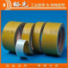 裕光4410R 1mm*10mm*20m 双面PE泡棉胶带