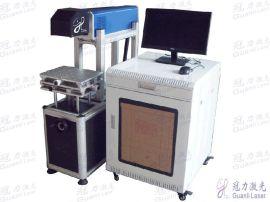 木料/竹料/亚克力/塑料 等非金属材料激光雕刻机 GL-30W