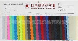 现货供应台湾进口400D*400D/100T尼龙防水布 箱包手袋尼龙面料 可定制