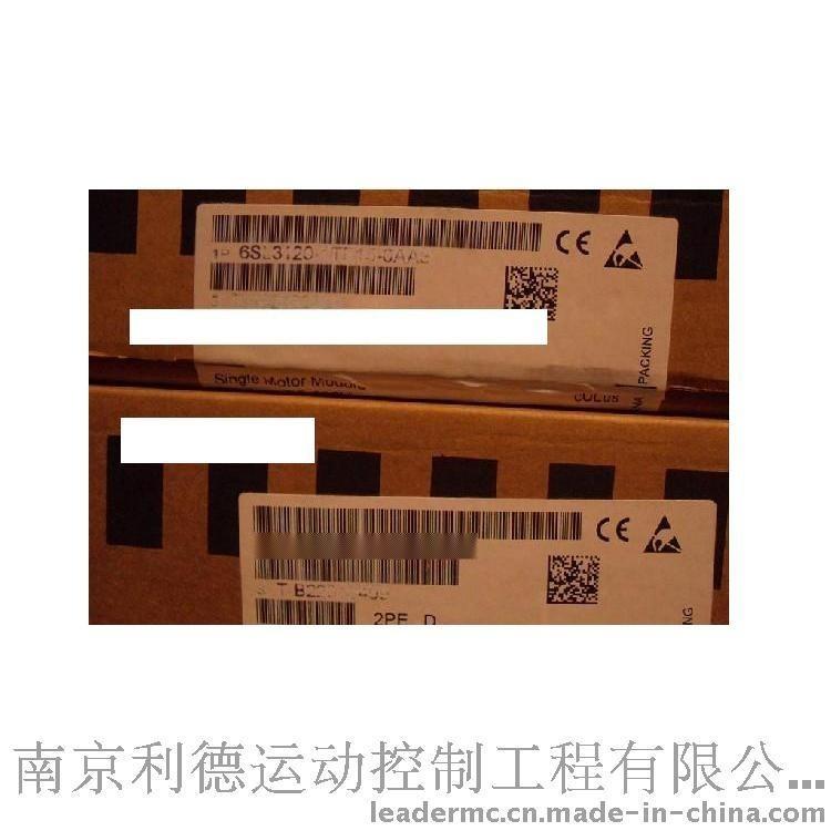 西门子单电机模块 6SL3120-1TE15-0AA4 西门子模块