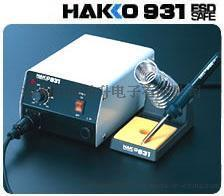 HAKKO白光931静电焊台