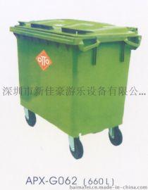 PP聚丙烯全新塑胶垃圾桶,660L带轮式塑料垃圾车