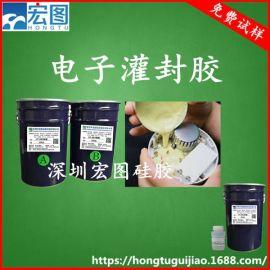 耐高温的密封用的硅胶导热阻燃的电子灌封胶