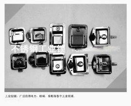 工程车锁,汽车工具箱锁,厢式货车门锁,不锈钢门锁MS800
