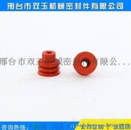 厂家供应 硅橡胶防水栓 质量可靠 量大从优【图】