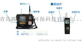 青岛路博日本新宇宙XA-4400复合气体检测仪