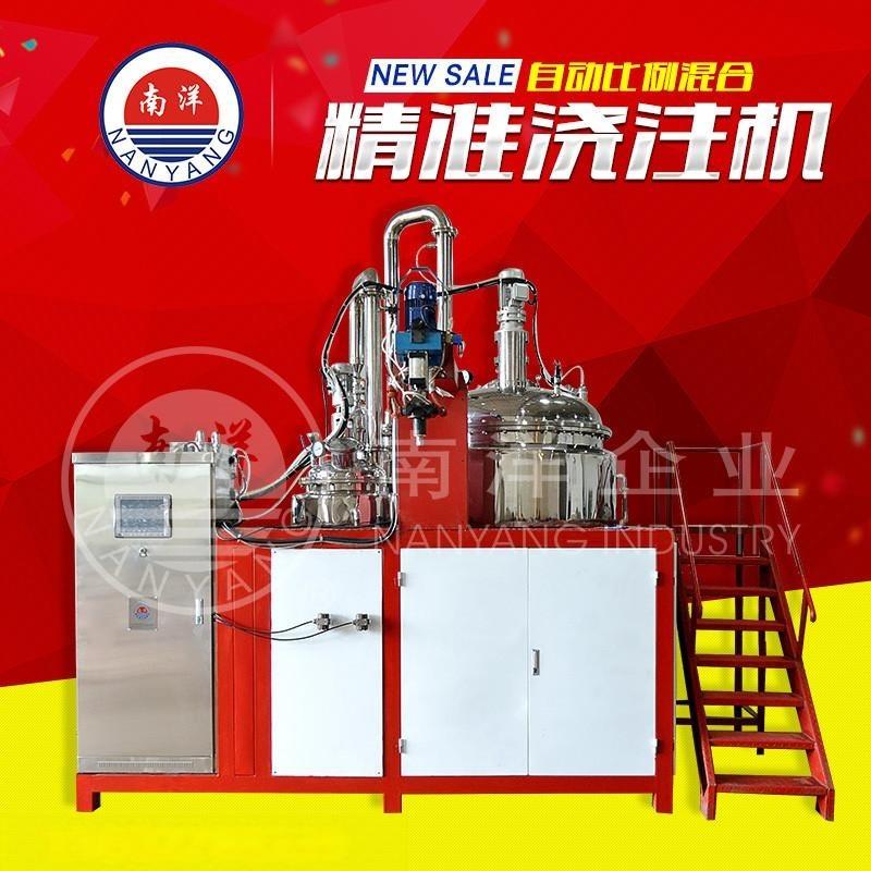 注塑机自动化供料系统 聚氨酯发泡浇注机厂家