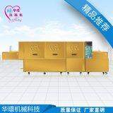 廣州商用洗碗機 大型商用洗碗機 全自動商用洗碗機
