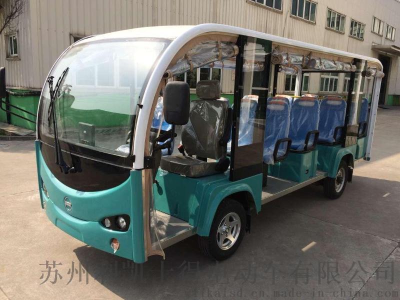 敞開式電動觀光車 11座電動四輪汽車