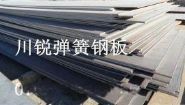 65mn冷轧光亮弹簧钢板规格,热轧薄中厚65mn弹簧钢板价格