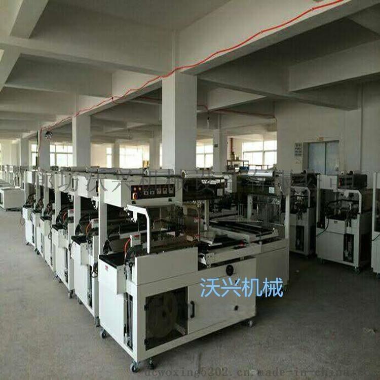 廊坊包装机厂家,纸盒热收缩膜包装机,包膜机
