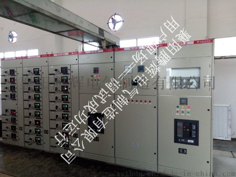 高壓電動機無功就地補償裝置 高壓無功電容補償櫃