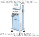 HB-ZP系列中頻干擾電療儀/中頻干擾電治療儀