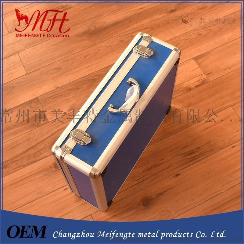 醫療器械儀器箱專用  常州武進曼美豐特金屬製品  藥物手提箱鋁箱
